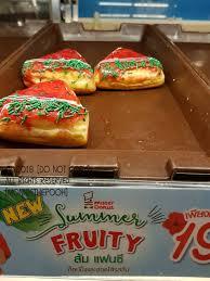 mister cuisine summer fruity 19 ร าน mister donut รพ ภ ม พล wongnai