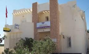 bureau de poste 1er poste tunisienne horaires d ouverture durant ramadan kapitalis