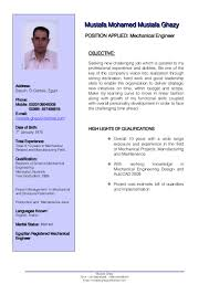 Resume Format Pdf Download Free Indian by Mechanical Engineer Cv