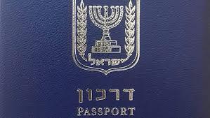 Getting an israeli passport teudat ma 39 avar nefesh b 39 nefesh