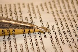 torah yad yad the pointers for reading the torah artrust in we trust