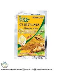 curcuma cuisine chivavithi curcuma spa powder ตลาดราคากลาง ค าส งเคร องสำอาง