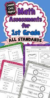 7 best first grade