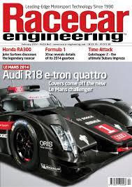 subaru gobstopper racecar engineering february 2014 by the chelsea magazine company