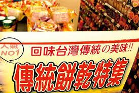 騅ier ikea cuisine 為何大家搶著 買台灣 產業 製造 2011 04 13 天下雜誌第418期