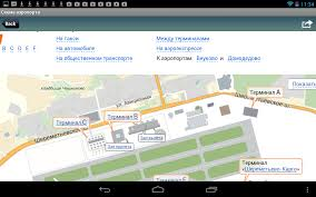 Detroit Airport Terminal Map Moscow Sheremetyevo Airport Android Apps On Google Play