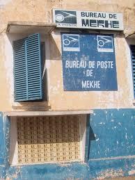 bureau de poste 13 file mekhe bureau de poste jpg wikimedia commons