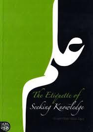 Seeking Book Pdf Etiquette Of Seeking Knowledge Pdf Book Explanation On Mp3