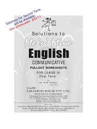 me n mine english ix answer book literacy internet