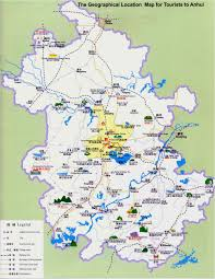 Harbin China Map by Anhui Tourist Map Tourist Map Of Anhui China Travel Map Of Anhui