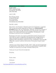 write resume letter recommendation