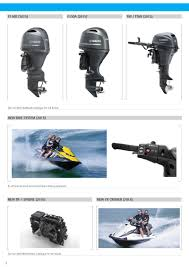 marine accessories brochure yamaha motor uk