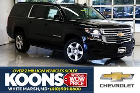 new 2017 chevrolet suburban lt for sale in baltimore md vin