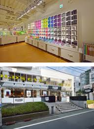 Flying Tiger Store Zebra Japan A Joint Danish Japanese Enterprise Opens Its Second