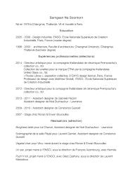 Financial Advisor Resume Objective Comptoir D Accueil En Krion Studio Katra Agence De Design Sur