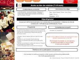 comp騁ences commis de cuisine plan de formation division entreprises ppt télécharger