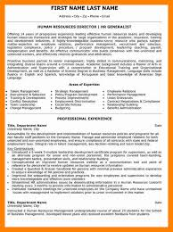 Director Of Human Resources Resume 7 Human Resources Manager Resume Doctors Signature