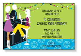birthday party invitation wording a birthday cake