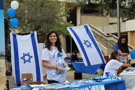 Aggie Flag Aggie Israel Fair A Success Hillel At Am