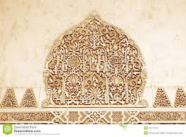 ancient arabian ornament stock photography image 35174122