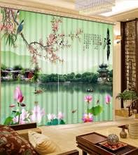 Green Bathroom Window Curtains Compare Prices On Bathroom Window Curtain Online Shopping Buy Low