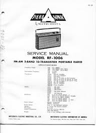 vintage panasonic service manual model rf 1006 fm am 3 band 10