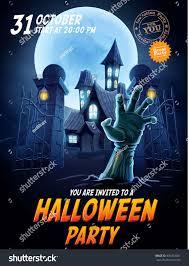 halloween horror party stock vector 696472687 shutterstock