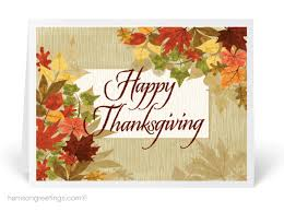 traditional thanksgiving greeting card traditional thanksgiving