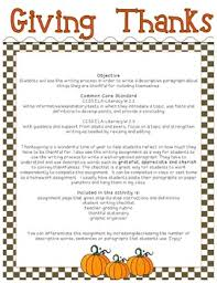 Paragraph About Thanksgiving Giving Thanks Writing A Descriptive Paragraph Using The Writing