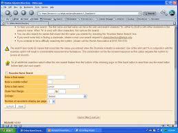 alumni directory software sct banner advancement self service gerald a lennon lehigh