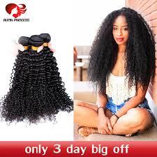 best hair on aliexpress aliexpress best hair review