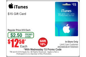 gift cards deals itunes card deals on fry s has 15 itunes gift cards on
