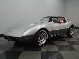 1978 white corvette silver gray 1978 chevrolet corvette 25th anniversary for