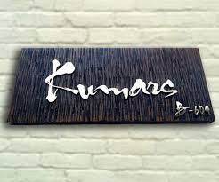Home Name Plate Design Online Decorative Name Plates For Home Home Design