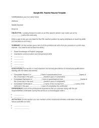 teacher resume template download free u0026 premium templates forms