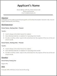 Resume Template Word Resume Template Word Document Freshman Resume Template Will Give