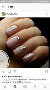 2454 best nail designs images on pinterest enamel pretty nails