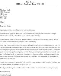 customer services manager cover letter example u2013 cover letters and