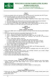 membuat kop surat organisasi pedoman administrasi organisasi nu hasil konbes th 2012