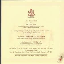 Sample Of Wedding Invitation Card In English Hindu Wedding Invitation Card Samples In Engli Matik