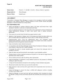 Retail Resume Duties Custom Curriculum Vitae Editing Site Us Citations In Research