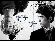 monsters aren u0027t born they are made kdrama pinterest drama