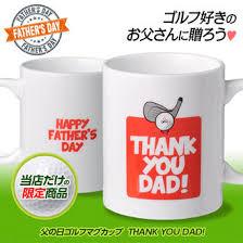 s day mug entame golf rakuten global market s day golf mug cup