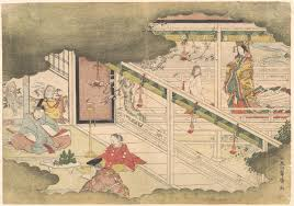 Met Museum Map Kitao Shigemasa An Incident From The Ise Monogatari