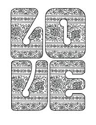 85 printables coloring pages books images