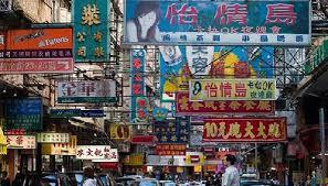 hong kong tourist bureau kowloon photography tour hong kong