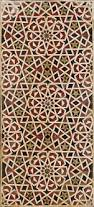 Moorish Design Geometric Patterns In Islamic Art Essay Heilbrunn Timeline Of