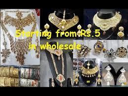 cheapest imitation jewellery wholesale retail market starting
