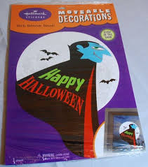 hallmark movable decorations glow in the vire put on