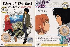 dvd anime eden of the east tv vol 1 11end 2 movie king of eden